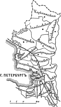 Volosti of the Uezd of St.Petersburg by 1890.png