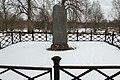 Von Hermanssonska graven 2013-03-19 02.jpg