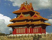 A corner tower of the Forbidden City, located at the middle of Beijing.