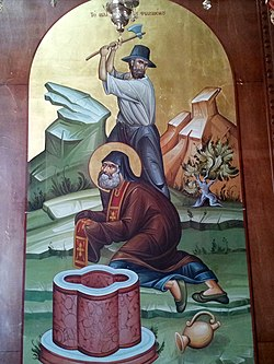 Wall painting of Saint Philoumenos of Jacob's Well Church in Palestine.jpg