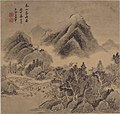 Wang Hui - Leaf from Album of Landscape - 1965.130c - Yale University Art Gallery.jpg