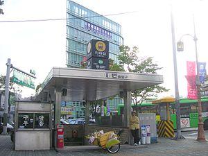 Wangsimni Station - Exit 8 in 2005.