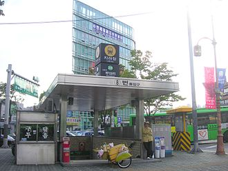 Wangsimni station - Exit 8 in 2005.