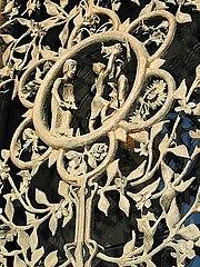 Detail of cast bronze front gates made by Ulrich Heim