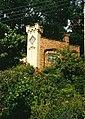 Watch Tower, Quatford.jpg