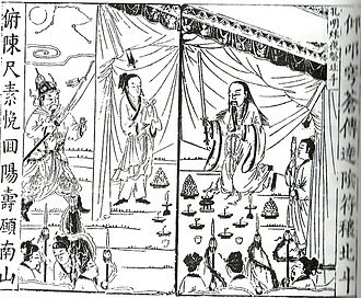 Wei Yan - An illustration from a Qing dynasty edition of Romance of the Three Kingdoms. It shows Wei Yan (far left) ruining Zhuge Liang's ritual to extend his life at the Battle of Wuzhang Plains.