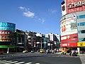 Wenhua Hansheng Road Intersection, Banqiao District, New Taipei 20100329.jpg