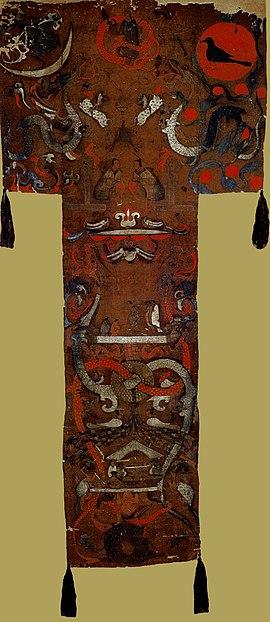 Han Dynasty 270px-Western_Han_Chinese_Silk