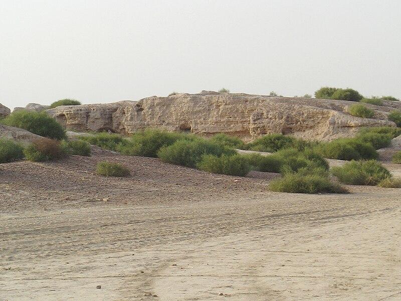 Western mound