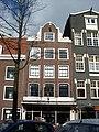 Westerstraat 266 Jordaan Amsterdam.JPG