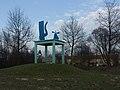 Wijchen, sculptuur de Tafel foto7 2017-02-15 16.34.jpg