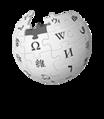 Wikipedia-logo-v2-id.png