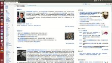 File:Wikipedia Mainpage zhtw with Firefox25 on Ubuntu1310.ogv