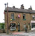 Wood Nook Fisheries - Stanningley - geograph.org.uk - 458503.jpg