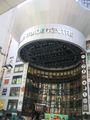 World Trade Center Hong Kong.jpg