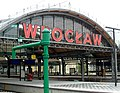 Wrocław - Dworzec Główny - 05 2012 (7478977482).jpg