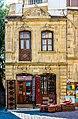 Yaşayış evi, Qüllə küçəsi, 15.jpg