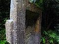 Yamabushi-Toge Sekibutsu 山伏峠石仏(兵庫県加西市玉野町) DSCF1419.JPG