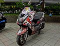 Yamaha itansha of Yamato, KanColle at CWT48 20180304a.jpg
