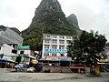 Yangshuo, Guilin, Guangxi, China - panoramio (5).jpg