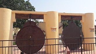 Jantar Mantar, Jaipur - Yantra Raj