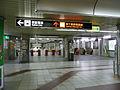 Yodoyabashi station Midosuji line north gate.jpg