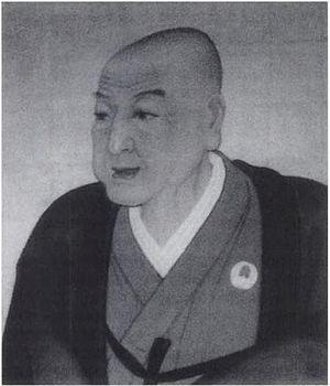 Tōkyūjutsu - Image: Yokoyama Marumitsu