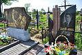 Yuriy Lypa Grave.JPG