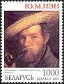 Yury Pen Self-portrait 2004 Belarusian stamp.jpg