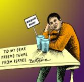Yuval (Ben Heine).jpg