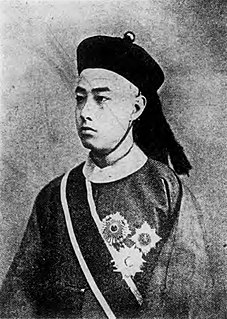 Qing Dynasty prince and politician