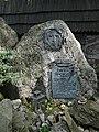 Zakopane Koscieliska cm Na Peksowym Brzysku024 A-1109 M.JPG