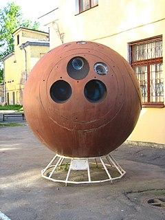 series of Soviet spy satellites