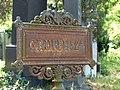 Zentralfriedhof Wien Orientierungstafeln 02.jpg