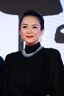 Zhang Ziyi the Jury President at Opening Ceremony of the Tokyo International Film Festival 2019 (49013444988).jpg