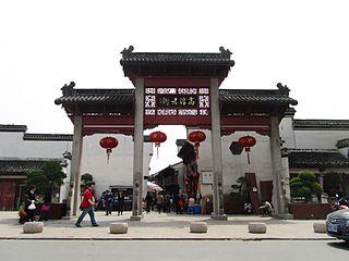 Gaochun Old Street