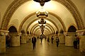 Zoloti Vorota metro station Kiev 2010 01.jpg