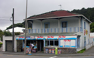 Dairy (store) - A dairy in Newtown, New Zealand