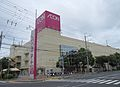 ÆON Nishi-Kobe Shopping Center.JPG