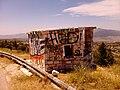 Παρατηρητήριο - panoramio (1).jpg