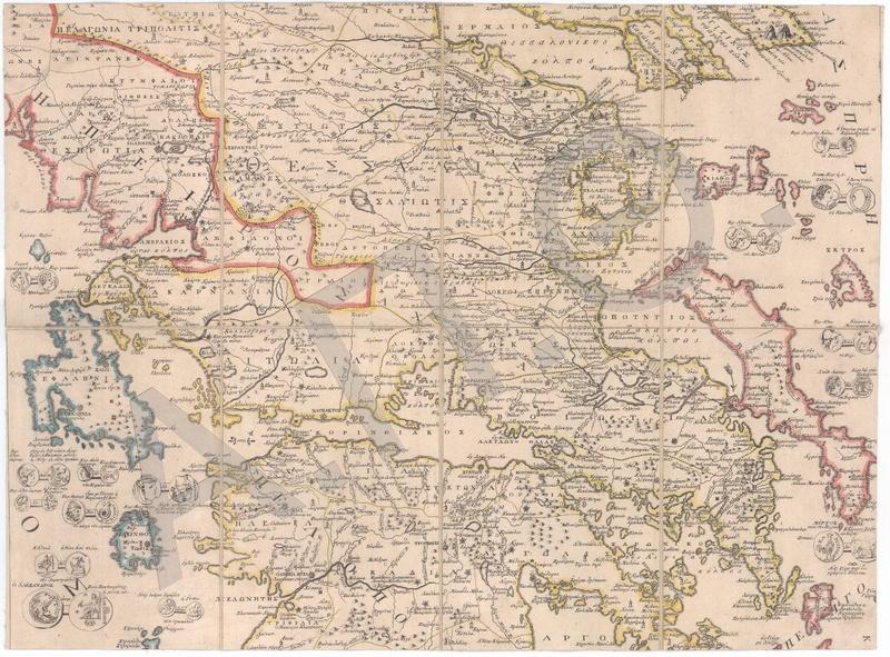 File:Χάρτα του Ρήγα - 1797 - Φύλλο 5.pdf