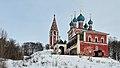Ансамбль Казанской церкви, на высоком волжском берегу.jpg