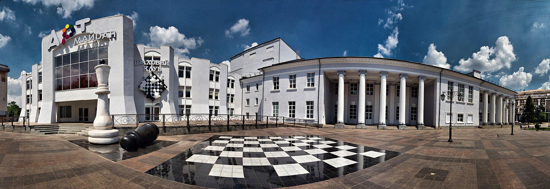 Площадь «Арт-Майдан»