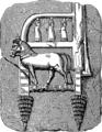 Ассирия 2 (БЭАН).png
