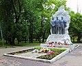 Братская могила руководителей Буденновского подполья.jpg