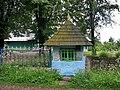 Виженка Миколаївська церква капличка 1.jpg