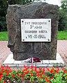 Википедия 008.jpg