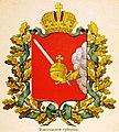 Вологодская губерния изд.Сукачова.jpg