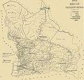 Волости Тобольской губернии 1893 год.JPG