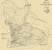 Карта ишимского уезда 1784 года продам монету 1925 года